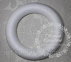 Пенопластовая основа для веночка, 27 см