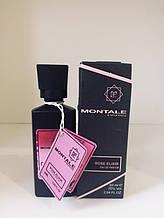 Парфюмированная женская вода Montale Rose Elixir(монтале роуз эликсир) 60 мл