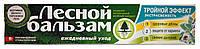 Зубная паста Лесной бальзам Тройной Эффект Экстрасвежесть с экстрактом листьев смородины - 75 мл.