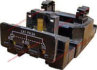 Катушка для магнитного пускателя LX1-FH  до KМ 265,330