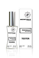 Тестер  унисекс Мontale Mukhallat eau de Parfum 60 мл