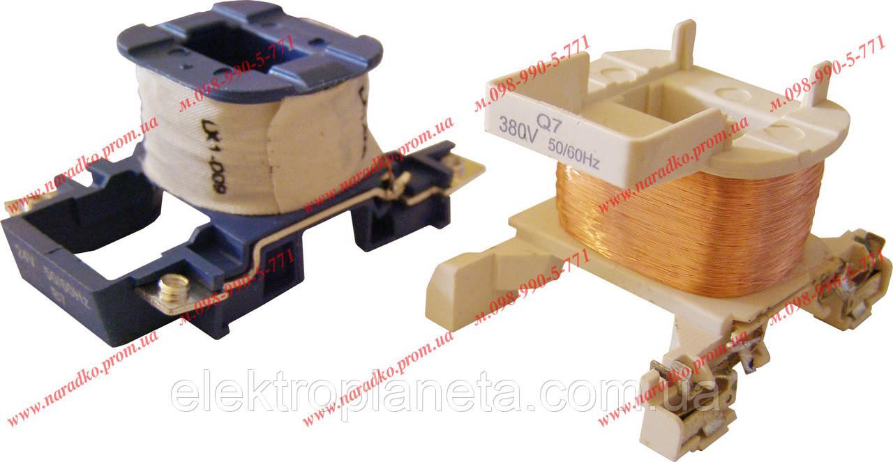 Катушка для магнитного пускателя LX1-D2 до ПМ 09,12,18 - ФОП «НАРАДЬКО Б. Ю.» в Киевской области