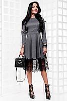 Стильное женское серое платье приталенное с пышной юбкой