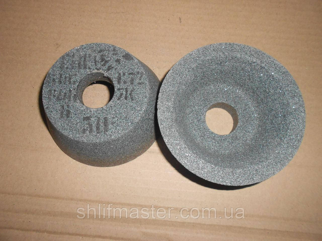 Чашка коническая ЧК 14А керамическая шлифовальная 125х50х32 25-40 СМ-С