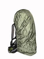 Защита рюкзака — дождевик (XL) 70-100 л.