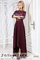 Вечерний костюм с асимметричной юбкой марсал