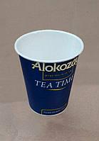Брендированный одноразовый бумажный стакан 250 мл (Alokozay)