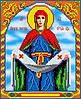 """Набор для вышивки чешским бисером """"Икона Покров Пресвятой Богородицы"""""""