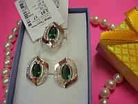 Серебряные кольцо и серьги с зелеными фианитами