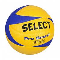 Мяч волейбольный SELECT Pro Smash Volley Артикул: 214450