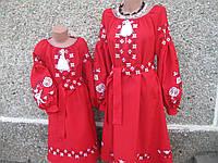 """Червоне плаття мама і дитина """"Зірочка"""" (Доросле)"""