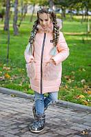 Зимняя куртка для девочки 134-152 рост Варвара персик, фото 1