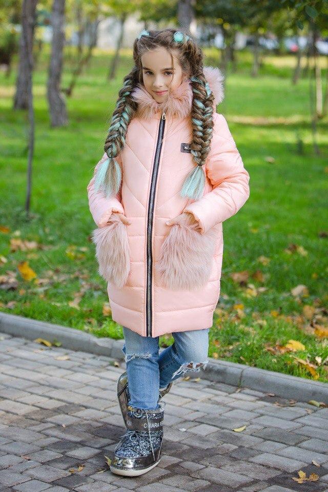 Зимняя куртка для девочки 134-152 рост Варвара персик