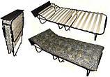 Раскладушки на ламелях