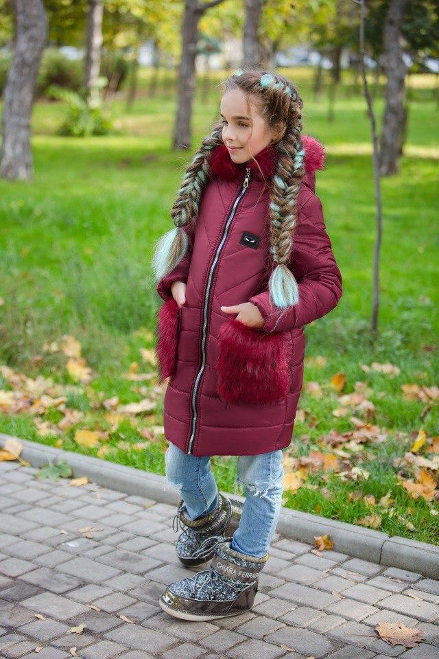 Зимняя куртка для девочки 134-152 рост Варвара бордо