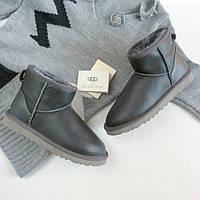 Угги женские mini классика серые кожаные| Ugg Australia | Угги