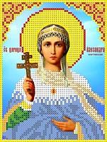"Набор для вышивки чешским бисером ""Икона Св. Царица Александра"""