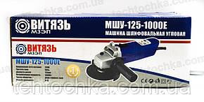 Болгарка Витязь МШУ - 125 - 1000 Е, фото 3