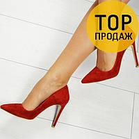 Женские лодочки на шпильке 10,5 см, красного цвета / туфли женские, замшевые, удобные, стильные