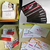 Визитки, флаера, листовки, брошюры