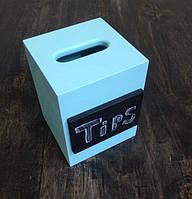 Коробочка для чаевых