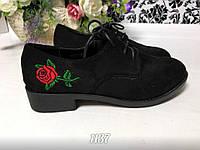 """Черные замшевые туфли на низком ход с вышивкой """"Цветы"""" эко- замш"""