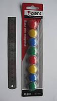 """Магниты для доски, набор 8 шт 20мм. """"Axent"""" №9820-А круглые"""