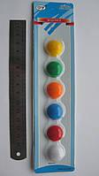 Магнит для доски, набор 6 шт. Диаметр 1.8 см.