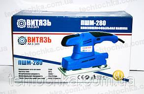 Плоскошлифовальная Витязь ПШМ - 280, фото 2
