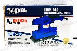 Плоскошлифовальная Витязь ПШМ - 200, фото 2