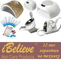 Аксессуары iBelieve для наращивания ногтей