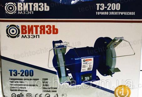Точило электрическое Витязь ТЭ - 200, фото 2