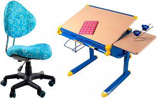 Комплект Evo-kids Школьник Blue BD-1122 Beech + Y-520 BO