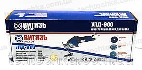 Роторейзер Витязь УПД - 900, фото 2