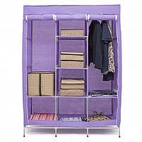 Тканевый складной шкаф-гардероб YQF130-14B Код:620051655