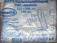 """Пакеты полиэтиленовые """"Майка"""" 100 штук"""
