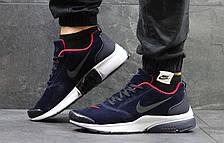 Кроссовки Nike air presto замшевые,синие с красным 43, фото 2