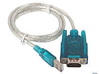 Кабель USB RS232 Код:620052262