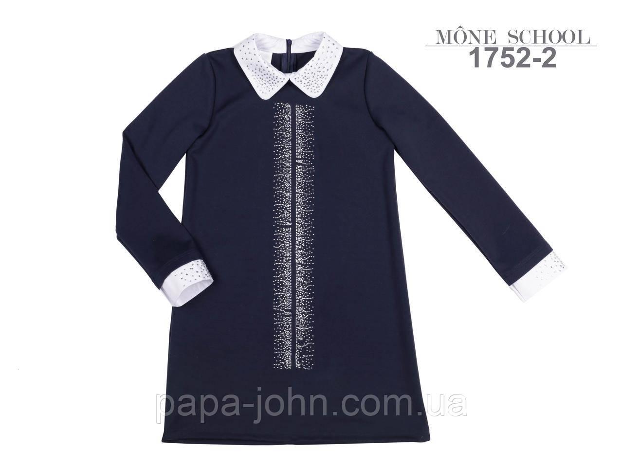 Платье трикотаж  декор стразы  ТМ Моне   р.140