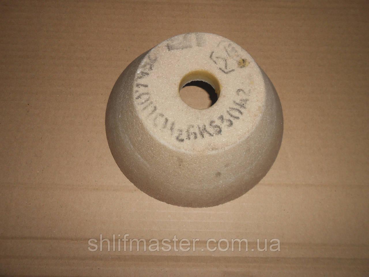 Чашка коническая ЧК 25А керамическая шлифовальная 125х50х32 16-40 М3-СТ