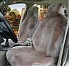 Меховые накидки на сиденья автомобиля