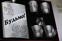 Подарочный набор фляга с рюмками с гравировкой