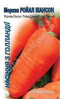 "Морковь Роял Шансон 1,5г ТМ ""НК ЕЛІТ"""