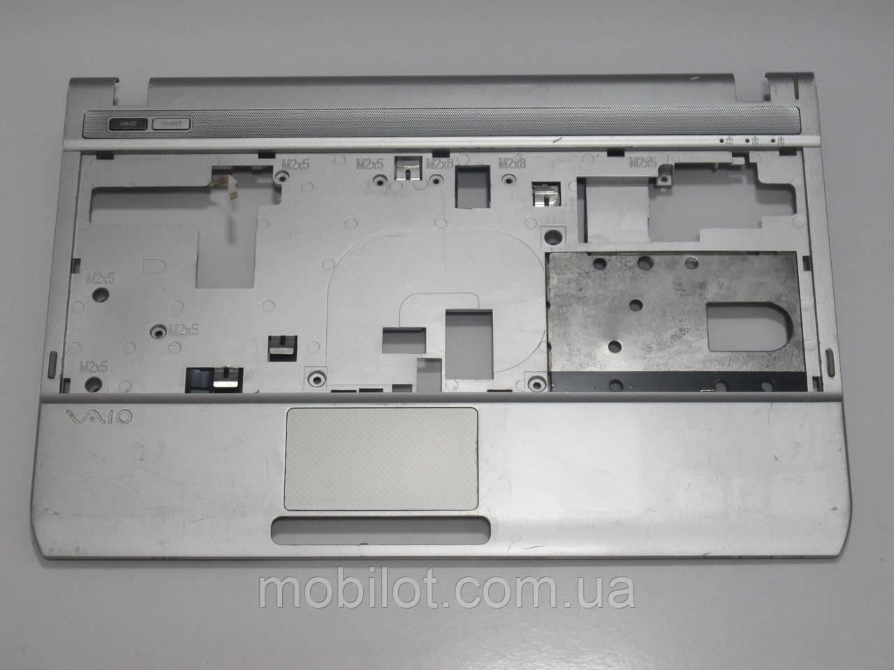Часть корпуса (Стол) Sony VPCY2 PCG-51312V (NZ-5192)