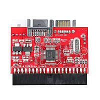Адаптер USB SATA/IDE (блистер) Код:620053183