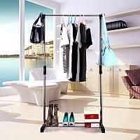 Вешалка стойка для одежды напольная двойная телескопическая Double Pole Clother Horse Код:620053257