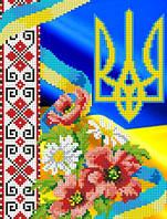 """Набор для вышивки чешским бисером """"Герб Украины"""""""