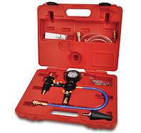 Прибор для проверки герметичности системы охлаждения JGAI0302