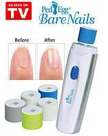 Электрическая пилка, фрезер для маникюра/педикюра Ped Egg Bare Nails Код:620054392