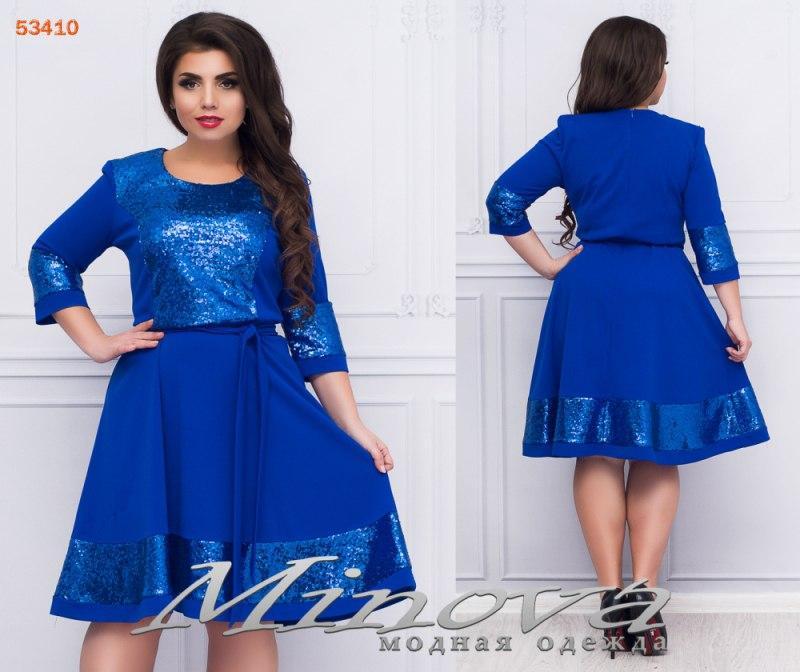 Платье женское нарядное Большого размера